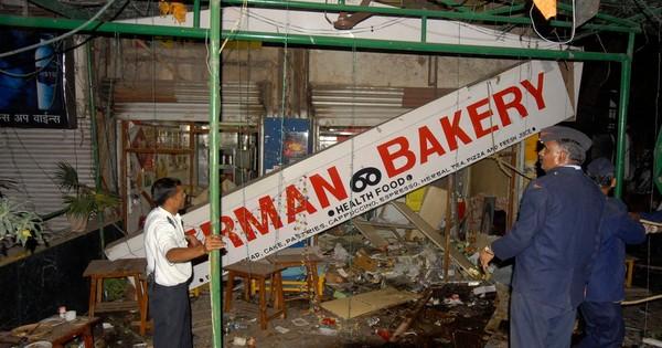 Bombay High Court commutes death sentence of German Bakery blast convict Himayat Baig