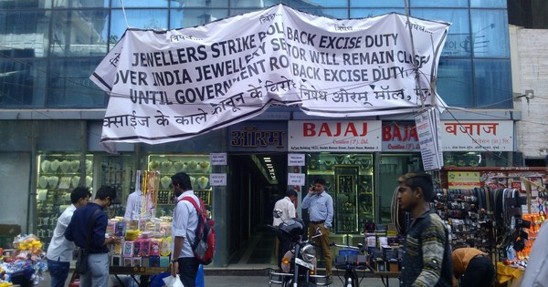 Gudi Padwa woes: Gold jewellers at Mumbai's Zaveri Bazaar mourn lost business