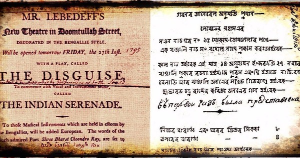 Meet the Russian who became one of the first translators of English literature into Bengali