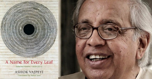 These seven poems by Ashok Vajpeyi show why Hindi poetry matters