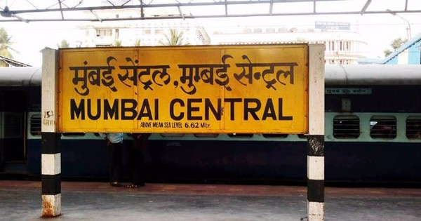 What will you do with your free hi-speed wifi at Mumbai Central (coming soon to 400 stations)?