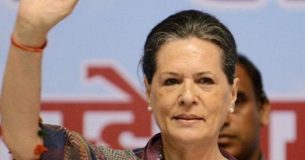 Presidential election: BJP leaders will meet Sonia Gandhi, Sitaram Yechury on Friday
