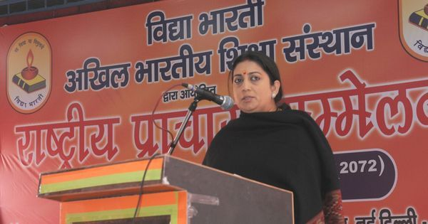 Smriti Irani did not want her educational qualifications disclosed, DU tells CIC