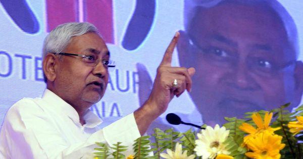 पहली बार हुआ होगा कि नरेंद्र मोदी की अगुआई वाली भाजपा जीती है और नीतीश कुमार बेहद खुश हैं