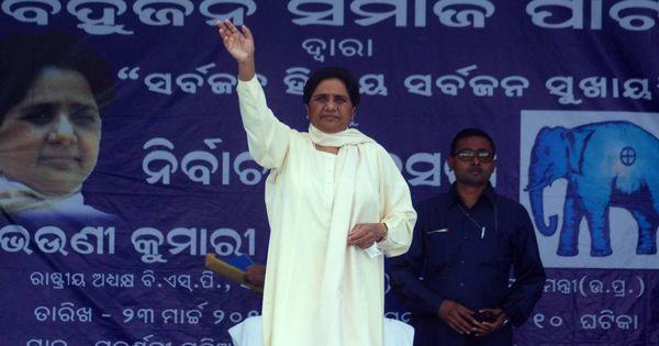 EVM tampering claims: Mayawati says ballot should be used in upcoming Lok Sabha polls