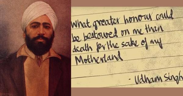 उधम सिंह : एक क्रांतिकारी जिसने भारत के नाम पर इंग्लैंड में फांसी का फंदा चूमा था