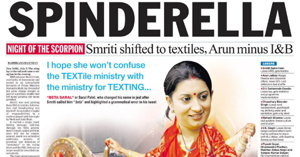 Here's what the front pages say about the Cabinet reshuffle (Smriti Irani is still the favourite)