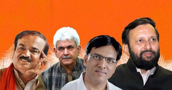 क्या हुआ कि इन चार नेताओं को मंत्रिमंडल के फेरबदल में सबसे अधिक फायदा हुआ