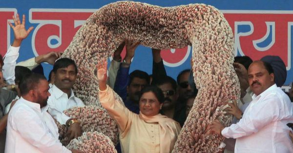 BSP sacks senior leader Ramvir Upadhyay for 'anti-party activities'