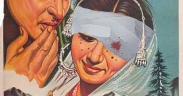 Kashmir ki Kali poster showing Sharmila Tagore with pellet injury draws attention to ongoing crisis