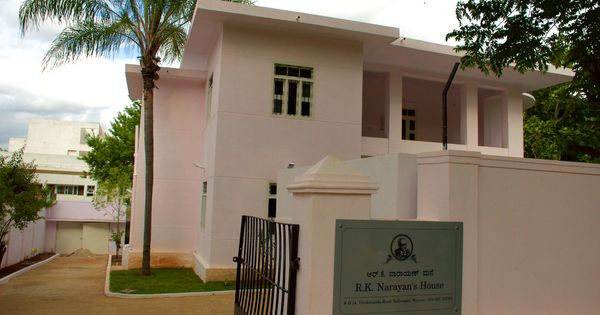 The RK Narayan museum is sparse on exhibits, and almost a Narayanesque tragicomedy