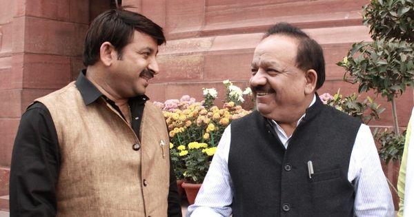 दिल्ली में भाजपा अपने पांच सांसदों के टिकट क्यों काटने जा रही है?