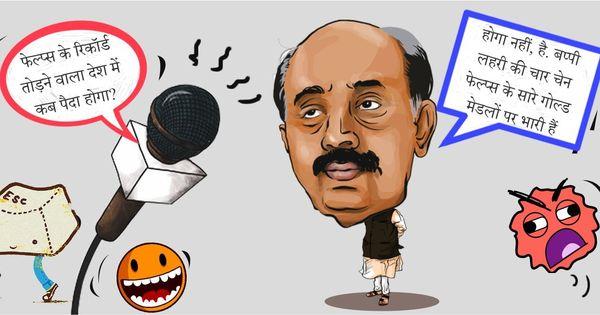 बात-बेबात, विजय गोयल के साथ