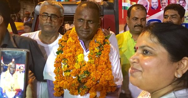 BJP MP Udit Raj backtracks after saying eating beef helped Usain Bolt win nine Olympic golds