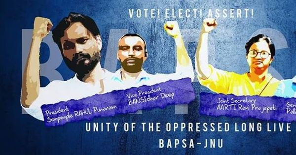 The Left wants a false binary: JNU's losing Ambedkarite leader says the fight is not against ABVP