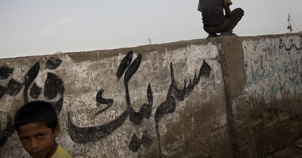 Imposing an arbitrary national language would only divide Pakistan further