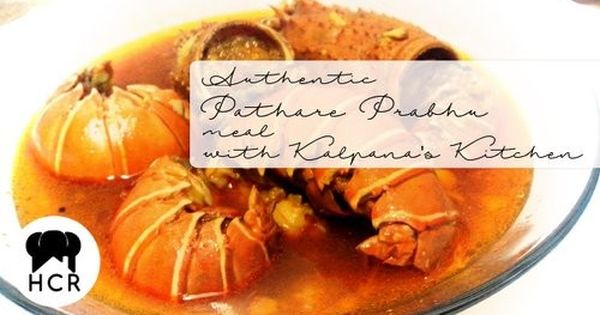 Authentic Pathare Prabhu Meal with Kalpana's Kitchen