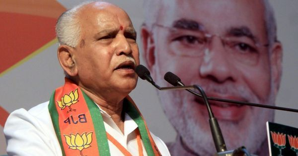 Clean chit to Yeddyurappa: Prosecution failed to push home claims on contentious land deal
