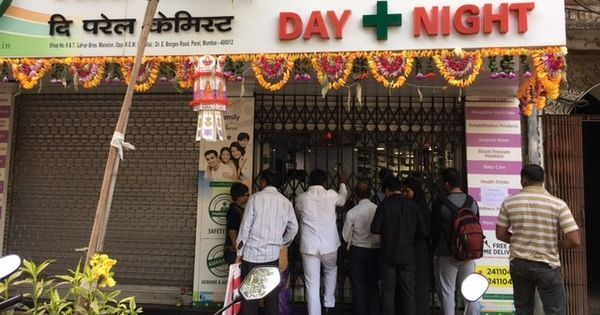 'No one thinks of the poor': Low-income patients are hobbled by the currency-note ban