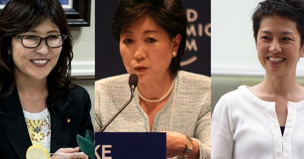 Japan's politics is opening up to women, but don't expect a feminist revolution yet