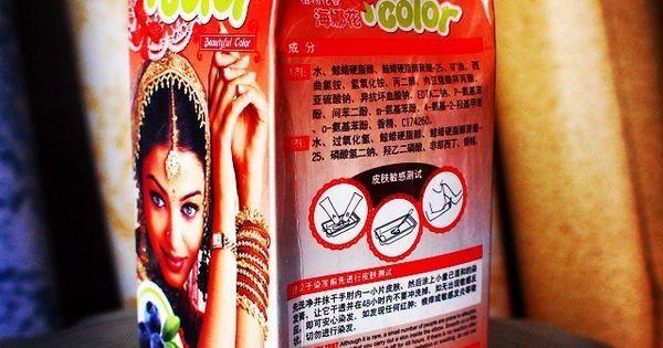 Where Aishwarya Rai sells hair colour in Chinese