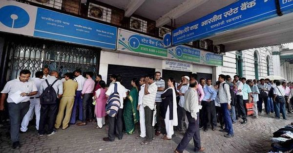 Capital infusion for India's banks must be accompanied by reforms or it will be in vain, say experts
