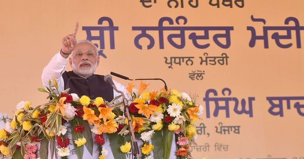 Narendra Modi to address nation on New Year's Eve, say reports