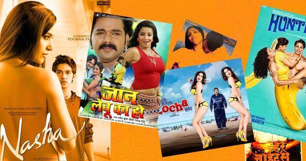 मारधाड़, एक्शन, रोमांस और राष्ट्रगान से भरपूर... रामपुर का हीरो... रोजाना चार शो में...
