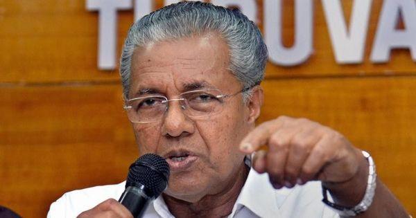 पी विजयन का सर काटने वाले को एक करोड़ रुपए देने के संघ नेता के ऐलान सहित आज के ऑडियो समाचार