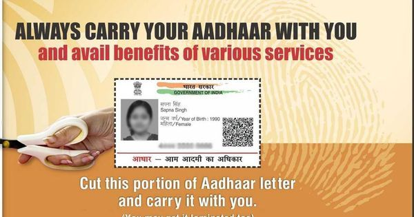 What happens to privacy when companies have your Aadhaar number?