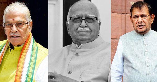 सियासत के शिखर पर रहे तीन नेता जो 2016 में सबसे लाचार नजर आए
