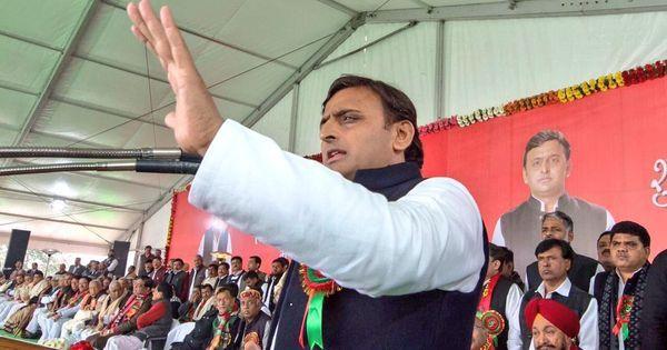 UP: Akhilesh Yadav sacks minister contesting elections on RLD ticket