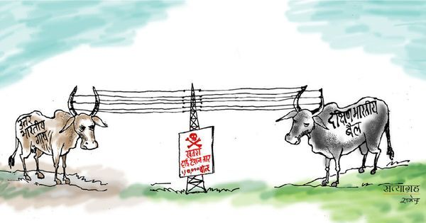 कार्टून : तुम हो सरकार के तो हम भी हैं परिवार के