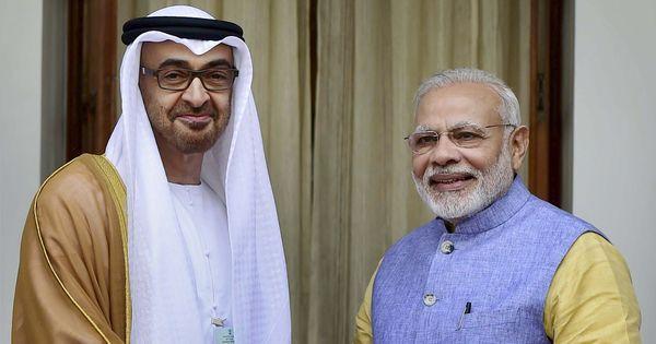 नरेंद्र मोदी को आज यूएई का सर्वोच्च नागरिक सम्मान 'ऑर्डर ऑफ जायेद' मिलेगा