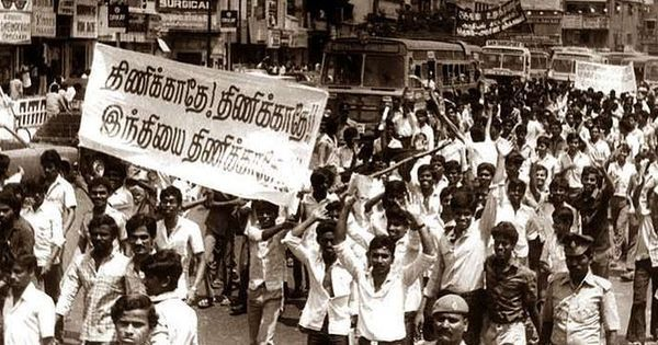 एक 26 जनवरी को हिंदी देश की राजभाषा बनी थी और देश के टूटने का खतरा आ खड़ा हुआ था