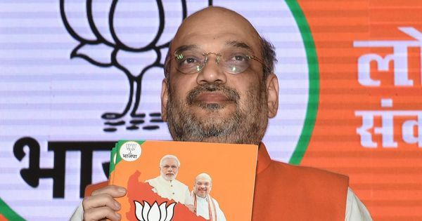 Readers' comments: 'BJP needs to stop taking things for granted – 2019 is not too far away'