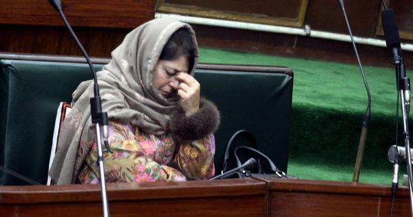 Any 'anti-national remarks' made by Mehbooba Mufti will be expunged, says J&K Speaker