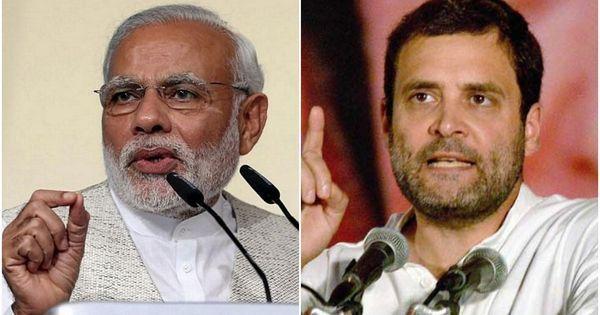 राहुल गांधी ने जब 'पाइनएप्पल' कहा था तो नरेंद्र मोदी उसे 'नारियल' समझने की भूल कैसे कर बैठे?