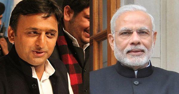 उत्तर प्रदेश चुनाव : चौथे चरण में सबसे ज्यादा दागी उम्मीदवार भाजपा के, सपा भी पीछे नहीं