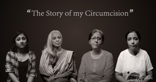 Female genital cutting in India: Four women share their chilling stories of khatna