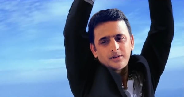 Watch: Roll over, Shah Rukh Khan, Akhikesh Yadav makes a dashing 'Don' in this spoof trailer