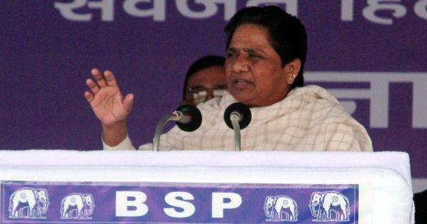 UP polls: Narendra Modi is 'Mr Negative Dalit Man', says BSP chief Mayawati