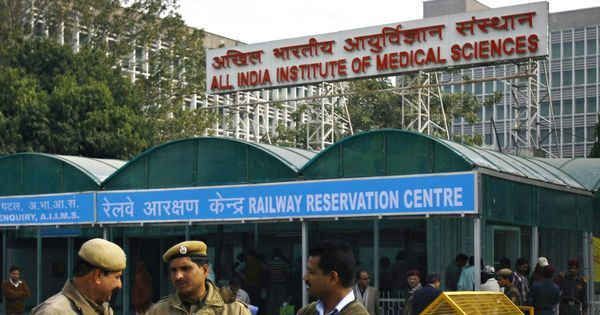 AIIMS panel says MBBS entrance test was not leaked