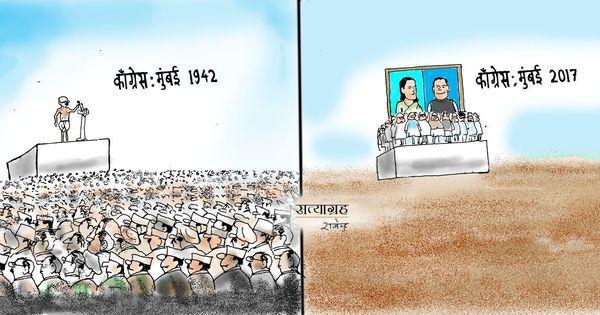 कार्टून : (जनता दर्शन के लिए) तब मंच जरूरी था, अब मचान की जरूरत है