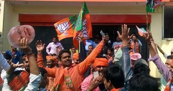 उत्तर प्रदेश में इस जीत से भाजपा कई कीर्तिमान भी स्थापित करते दिख रही है