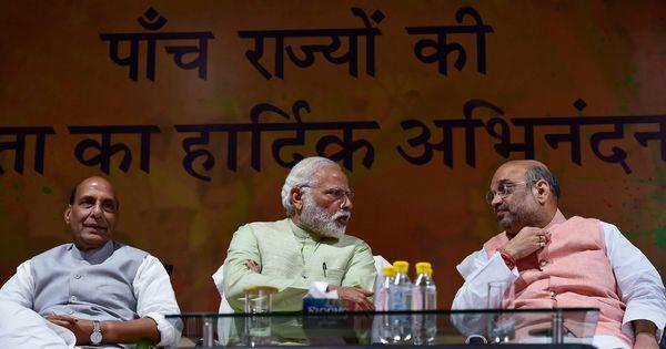 'अगर मुख्यमंत्री के नाम पर सहमति न बने तो लखनऊ में खड़ाऊं रखकर भी सरकार चलाई जा सकती है!'