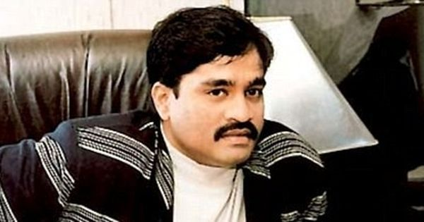Mumbai: Dawood Ibrahim's brother detained in extortion case