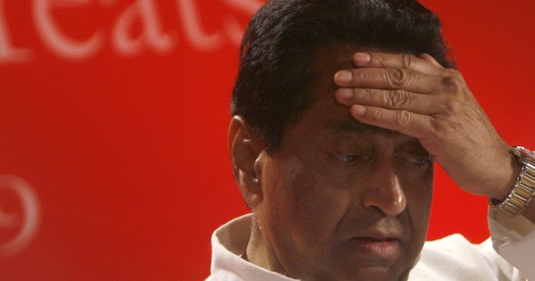 Madhya Pradesh: Constable suspended after he points gun at Congress leader Kamal Nath