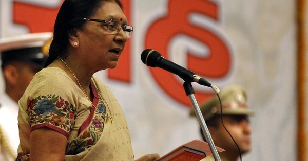 Anandiben Patel takes charge as Madhya Pradesh governor