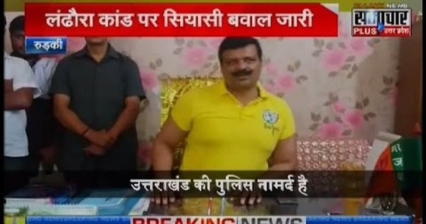 Shame watch: disqualified Uttarakhand MLA Kunwar Pranav Singh 'Champion' fans communal flames